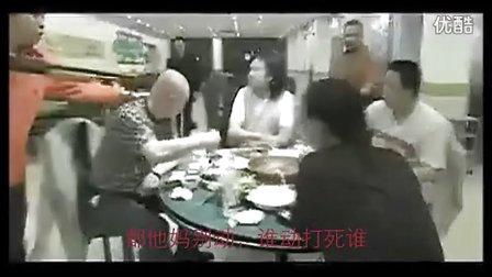【蛇年贺岁】-《黑道教父之开心闯蛇年》-徐鹏程、孙红雷领衔主演