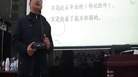 仪陇县初中英语骨干教师学科培训第三天活动纪实