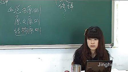 05-2整体试卷点拨下材料探究题解题思路 1初中语文
