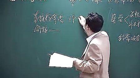 第6讲对外经济关系一精华学校高中政治课堂