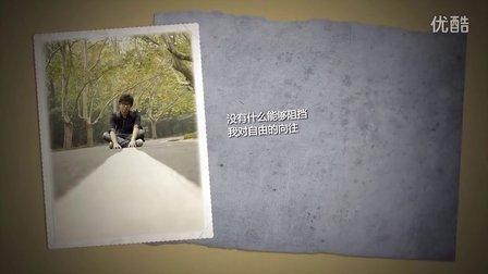 我的电子相册,关于我的大学生活,青春岁月