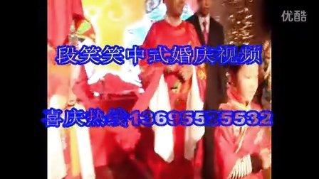 蚌埠司仪段笑笑 驻京大使的中式婚礼
