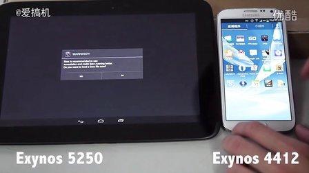 A9 VS A15 Exynos5250对决Exynos4412