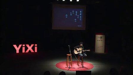 【一席】表演嘉宾:赵雷 大冰 《南方姑娘》《如果我老了》
