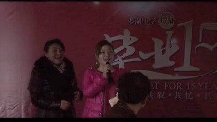 江西省抚州市临川区罗湖中学97届同学毕业15周年聚会