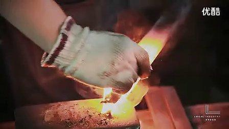 手工刀具的制作。The making of Miki knives by Zibasan Hyogo