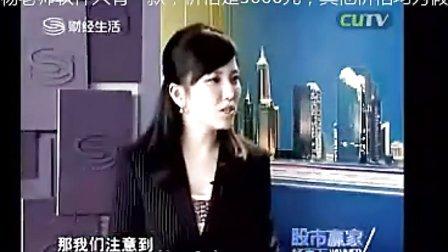股市赢家杨百万20121215(杨百万最新言论)
