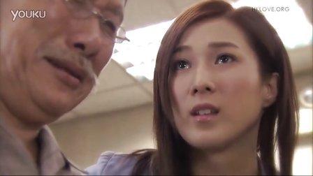 幸福摩天輪 - 高清預告片二