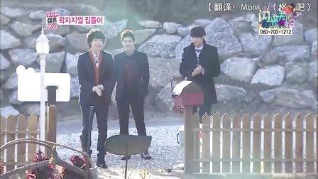 121215 MBC 我们结婚了 闪光夫妇【韩语中字】