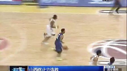 """""""裤衩""""47分爆激烈争吵 山西负天津六连胜被终结"""