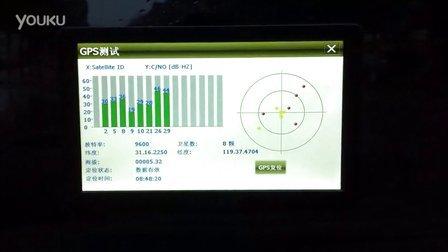 华创E路航7寸高亮版实测搜星效果(雨天,雾天,晴天)