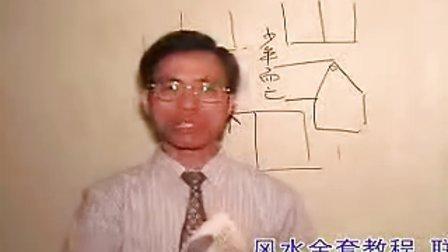 周易培训_风水学培训_赵若清:阴宅风水宝地之寻龙点穴3