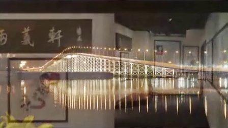 两義轩画廊音乐片