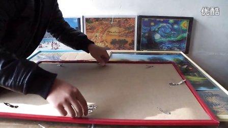 星空1000片拼图框装框演示贝趣商城bqsc.taobao.com