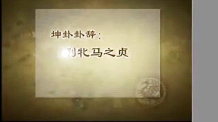 李居明视频 李居明八字