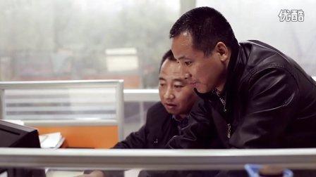 腾讯公益月捐亿力量宣传片_月捐网友孙迅