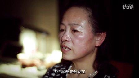 腾讯月捐亿力量宣传片_月捐网友王晓聪