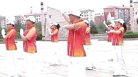 02.鸡西市第二套行进有氧健身操晚操(清晰)
