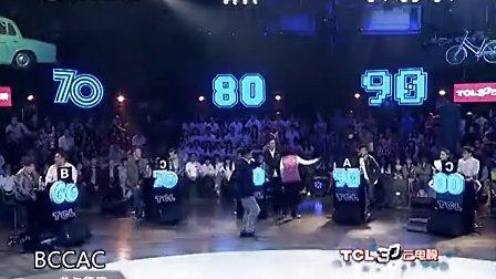 年代秀20 121214 标清版 年代秀2012 年代秀老歌新唱 年代秀宋茜完整版