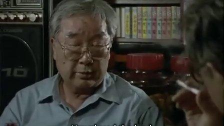 今村昌平专辑の英字 自由的思想家 大师与老戏骨三国连太郎畅谈电影人生
