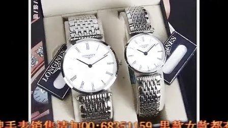 浪琴手表,浪琴手表图片及价格
