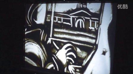 沙画表演——《中营历程》