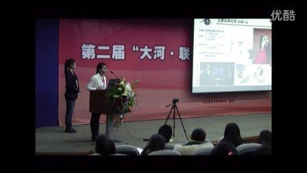 第二届创业大赛1_2大河3G 大河报官方门户网站