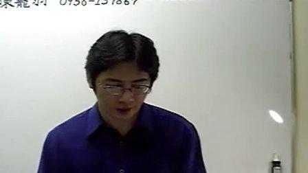 陈龙羽-文王圣卦课程班30