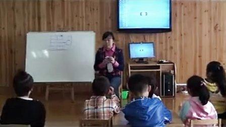 大班科学《神奇的纸杯》幼儿园公开课 DKX003
