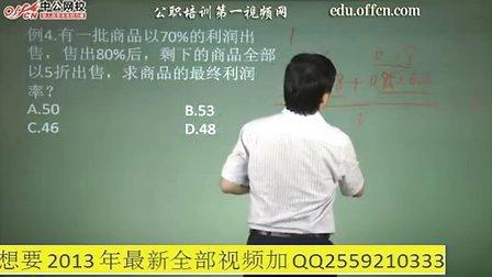 江苏省公务员公务员考试申论行政能力测试行测公考省考申论