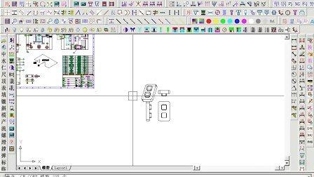 模具培训之CAD拆散件图1