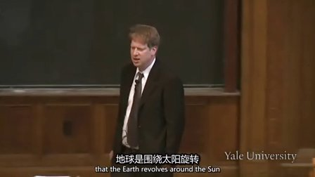 耶鲁大学开放课程:心理学导论10