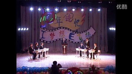 表演辩论赛《考研与就业》