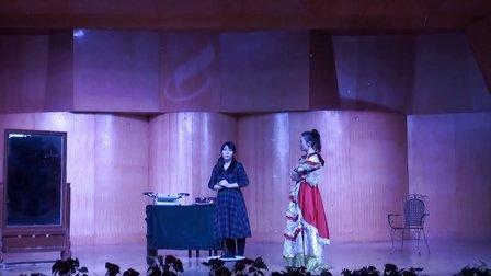 湖南师范大学音乐学院原创音乐剧《马瑞拉一家》