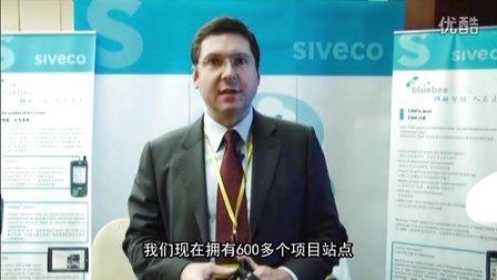 """喜科总经理浦乐诺在""""第八届流程工业工程与维护年会""""上接受采访"""