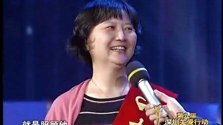 2012第九届关爱行动表彰晚会2