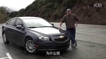 外媒试驾2013款雪佛兰科鲁兹(中文字幕)