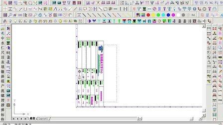 模具培训之CAD拆散件图4