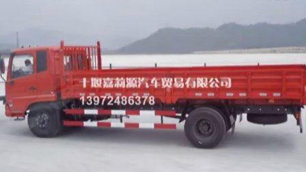 东风天锦160货车实车照片欣赏