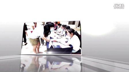 ONPS国际暑期学校——Volunteer