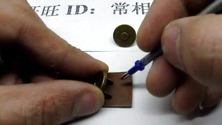 磁铁扣安装教程