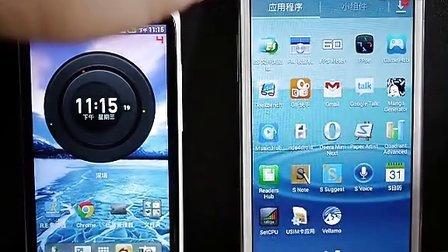 Galaxy Note 2 vs One X+