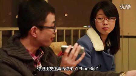 南京恋歌南京的那些爱情故事Those love stories in Nanjing