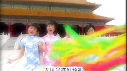 2005 四千金新年乐逍遥