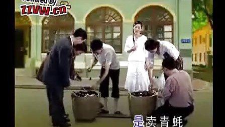 青蚵嫂-小凤凤-闽南语歌曲-1988年 高清