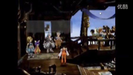 最终幻想9美版配音动画片段(讲述Zidane一行人来到Terra后的事件)