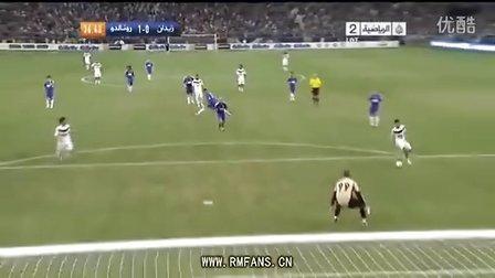 Ronaldo & Friends Vs Zidane & Friends
