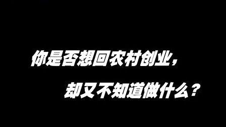 湖南竹鼠养殖_致富经竹鼠养殖视频_农广天地竹鼠养殖视频农广天地竹鼠养殖