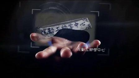 浙江工业大学之江学院勤工助学中心《我眼中的勤工》
