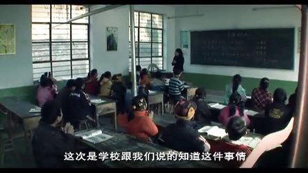 """深圳""""募师支教""""行动宣传片"""